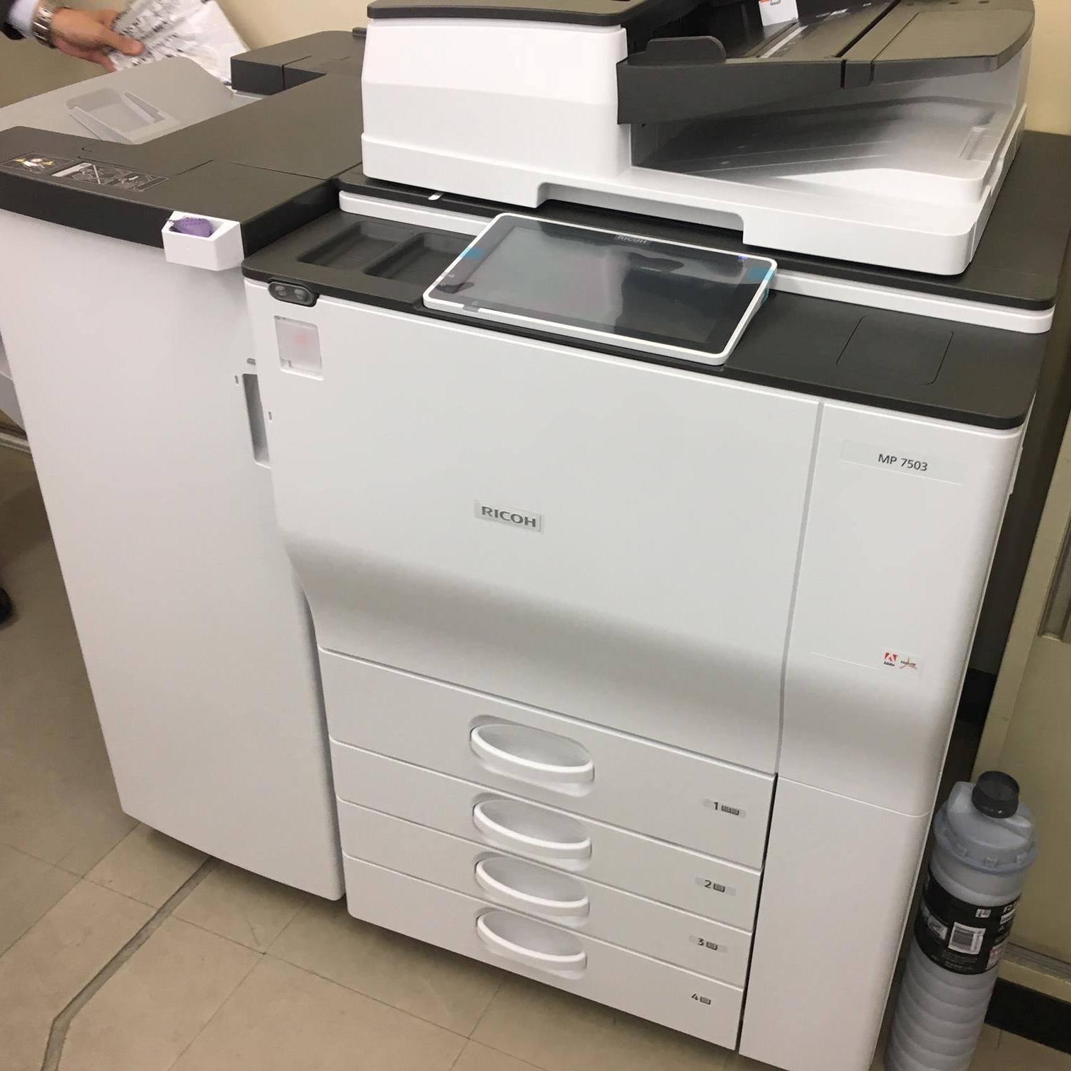 徳島・香川のオフィス内装工事|デジタルモノクロ複合機(リコー・MP7503SP)