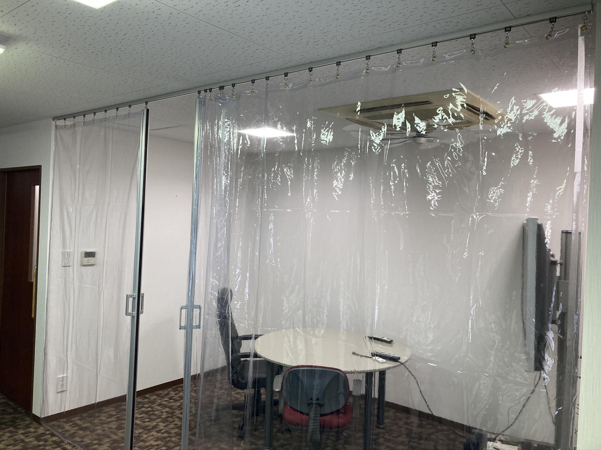 厚手のビニールカーテンを採用しています