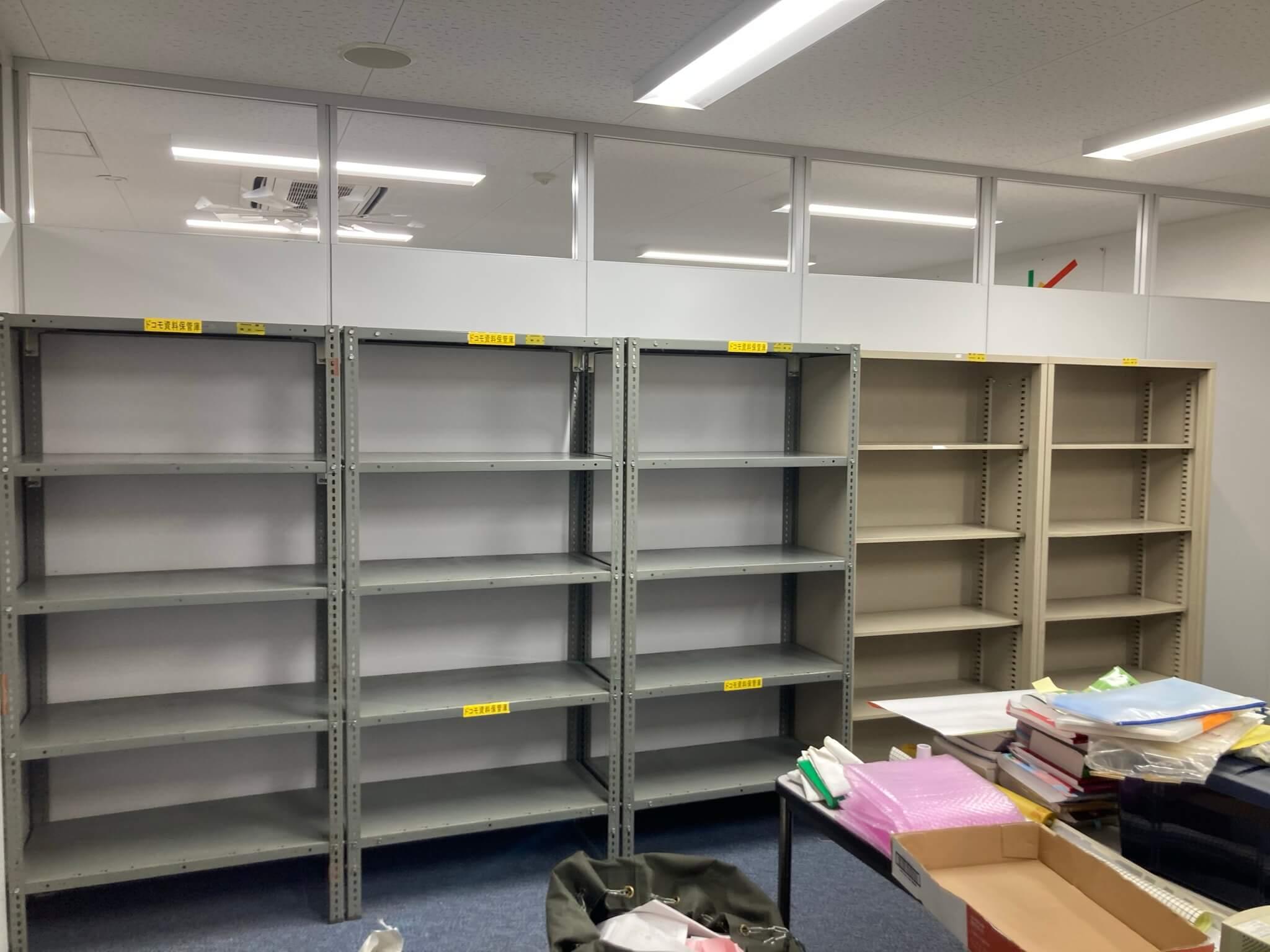 物品棚、書庫などは事前に移動