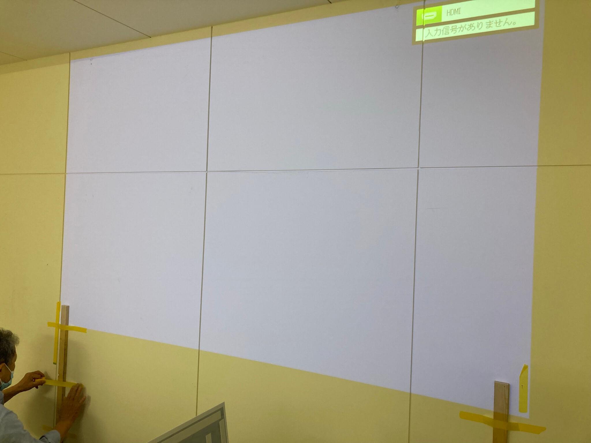 壁に直接投影すると目地が目立っています